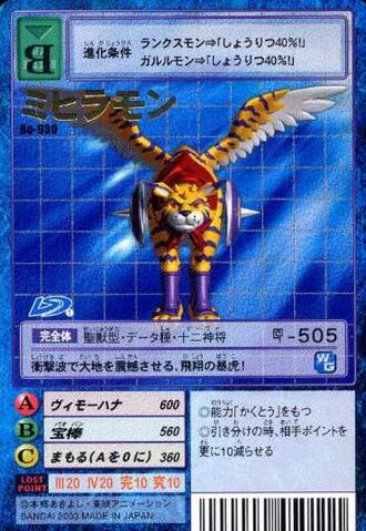File:Mihiramon Bo-930 (DM).jpg
