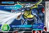MetalGarurumon DM4-04 (SDT)