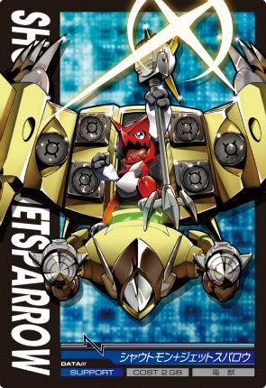 File:Shoutmon + Jet Sparrow 3-006 (DJ).png