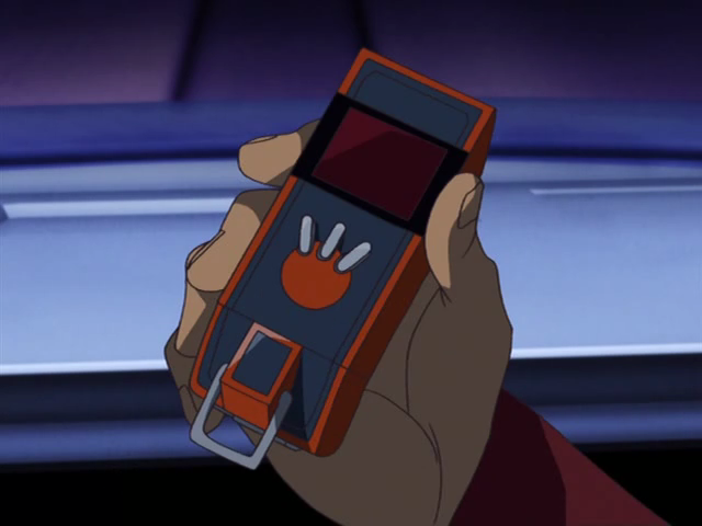 File:Data Link Digivice (Sampson) t.png