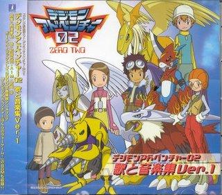 File:Digimon Adventure 02 Uta cover.jpg