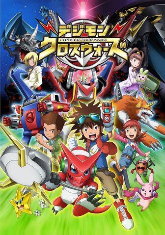 File:Digimoncrosswars.jpg