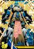 Seraphimon 2-037 (DJ)