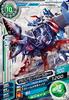 MetalGreymon (+ Cyber Launcher) D4-21 (SDT)