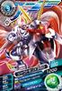 Shoutmon X3SD D6-12 (SDT)