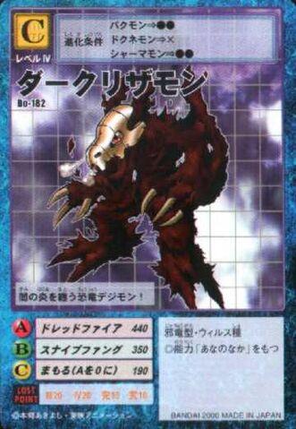 File:DarkLizarmon Bo-182 (DM).jpg