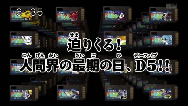File:List of Digimon Fusion episodes 53.jpg