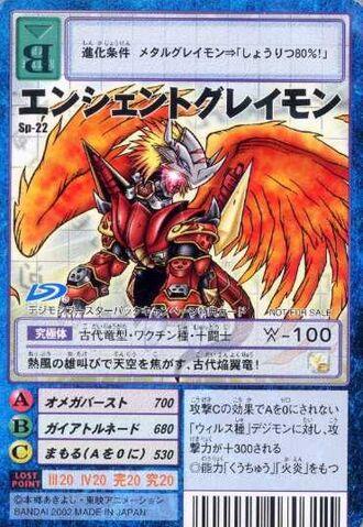 File:AncientGreymon Sp-22 (DM).jpg