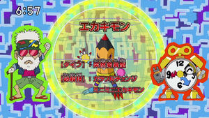 DigimonIntroductionCorner-Ekakimon 1