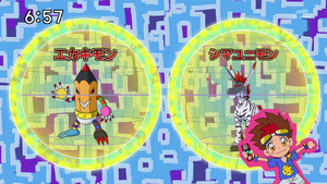DigimonIntroductionCorner-Ekakimon 2