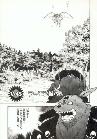 File:List of Digimon Adventure V-Tamer 01 chapters 45.jpg
