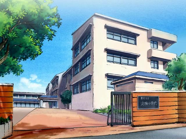 File:3-01 Yodobashi Elementary School.png