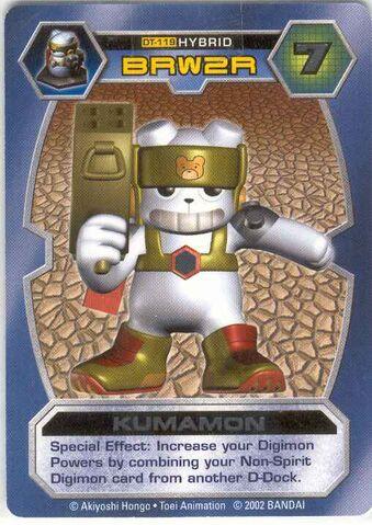 File:Kumamon DT-119 (DT).jpg