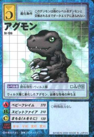 File:Agumon St-136 (DM).jpg