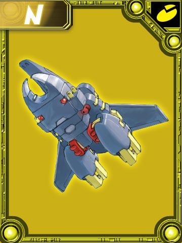 File:Kokuwamon X 231 (DCo).jpg