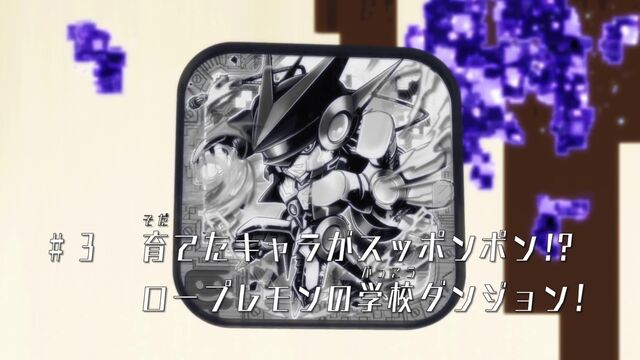 File:List of Digimon Universe - Appli Monsters episodes 03.jpg