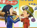 List of Digimon Frontier episodes 19.jpg