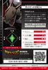 Cyberdramon 4-013 B (DJ)