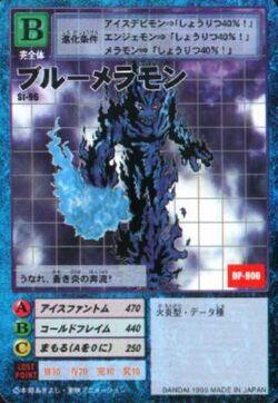 BlueMeramon St-96 (DM)