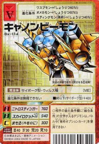 File:CannonBeemon Bx-114 (DM).jpg