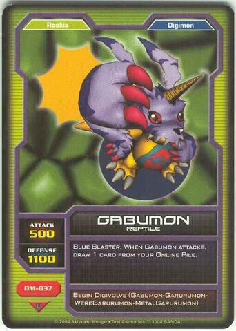 File:Gabumon DM-037 (DC).jpg