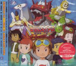 Boukensha Tachi no Tatakai Original Soundtrack f.jpg