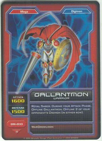 File:Gallantmon DM-033 (DC).jpg