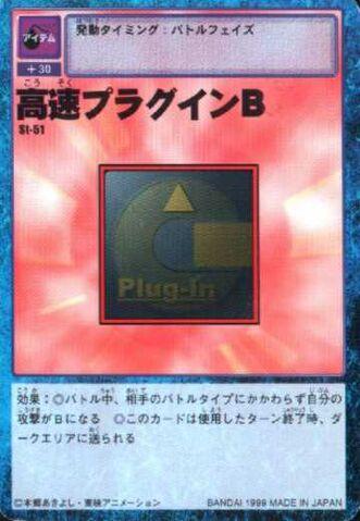 File:Speed Plug-In B St-51 (DM).jpg