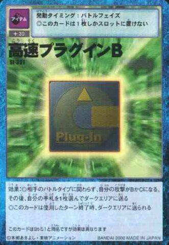 File:Speed Plug-In B St-301 (DM).jpg