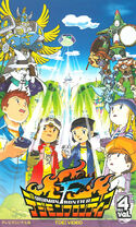 List of Digimon Frontier episodes DVD 04