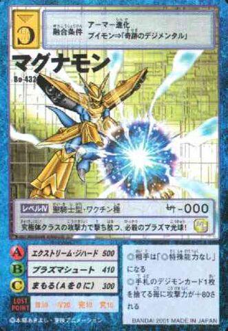 File:Magnamon Bo-432 (DM).jpg