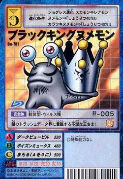 BlackKingNumemon Bo-781 (DM)