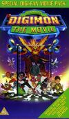 Digimon the movie disk