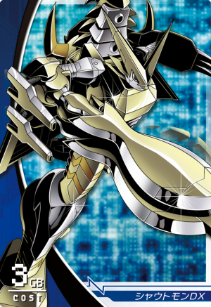 File:Shoutmon DX 2-031 (DJ).png