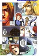 Dino Crisis Issue 3 - page 23
