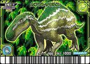 Camptosaurus card