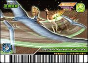 Grass Move Card Metal Wing