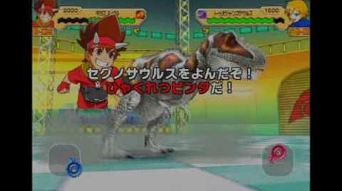 Dinosaur King Arcade game Battle Scene Gigas Jark Armor