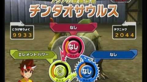 恐竜キング ゲーム動画 Kyoryu-King Game Movie 5