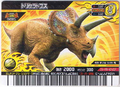 Triceratops Card (Super) 3