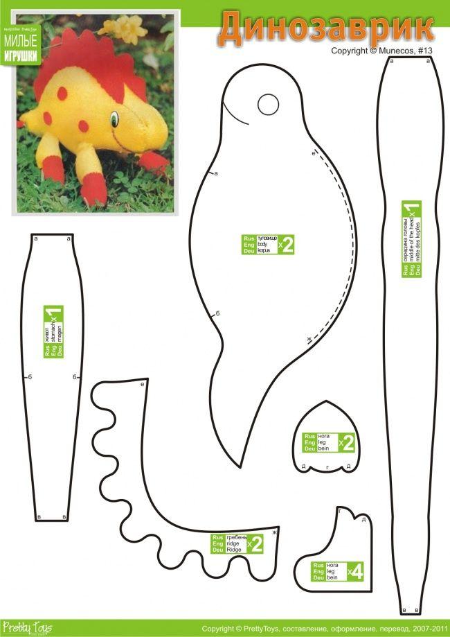 Image Stego Plush Pattern Jpg Dinopedia Fandom