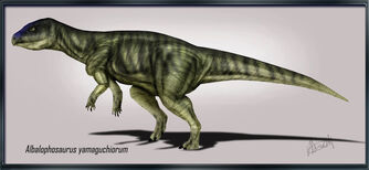 Albalophosaurus yamaguchiorum by karkemish00