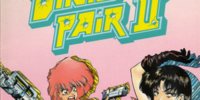 Dirty Pair II: Dangerous Acquaintances