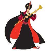 Jafar Pin