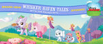 Rich whiskerhaven season2 a5903da3