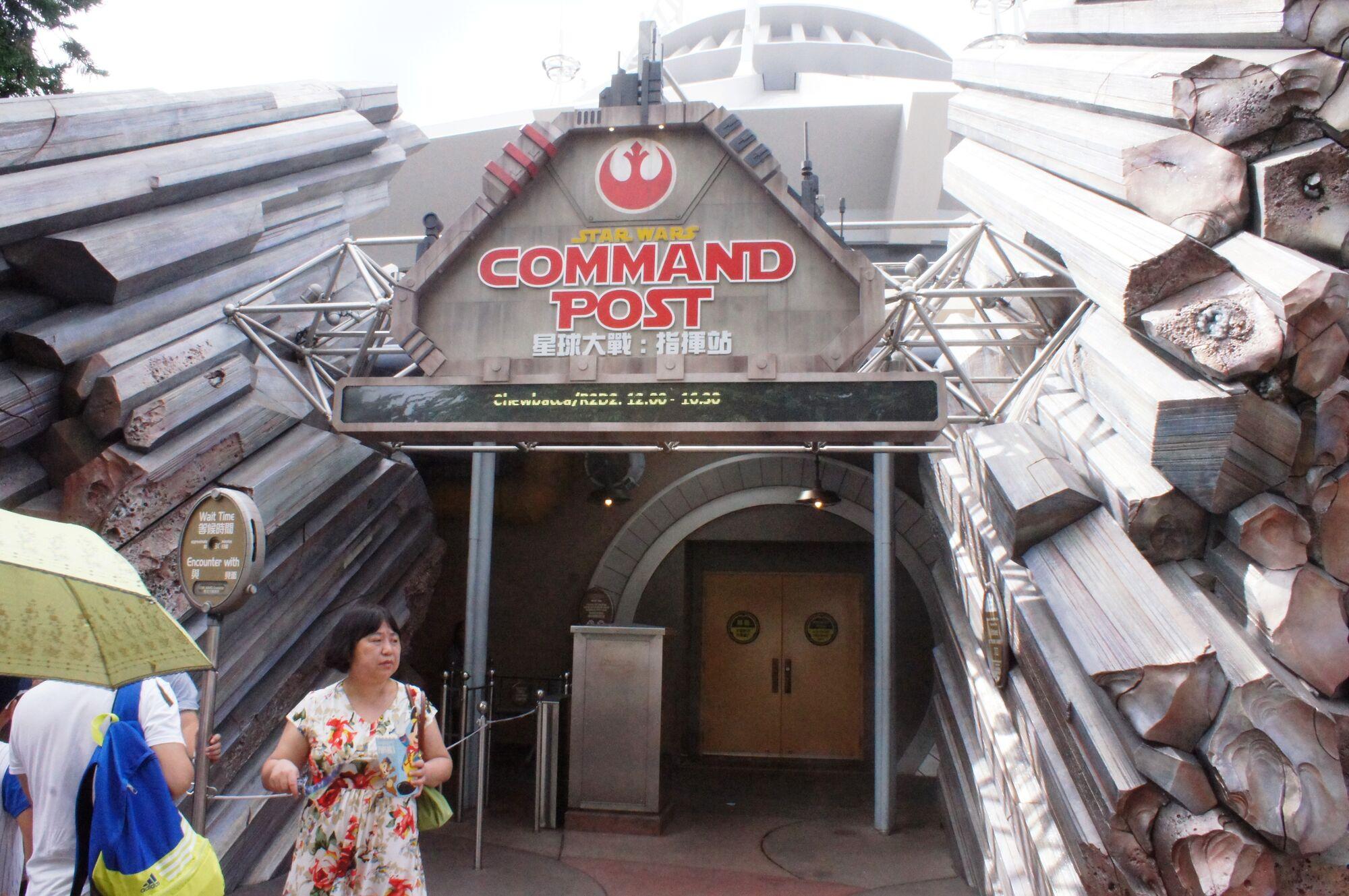 Star Wars Command Post Disney Wiki Fandom Powered By