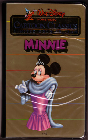 File:Minnief.jpg