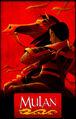 Thumbnail for version as of 20:22, September 16, 2012