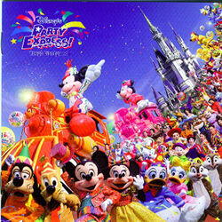 Disney's Party Express TDL poster