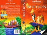 TLK FR VHS 1995